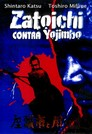 Cover for Zatôichi Meets Yojimbo