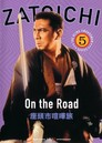 Cover for Zatôichi on the Road