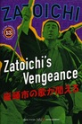 Cover for Zatôichi's Vengeance
