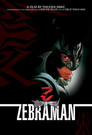 Cover for Zebraman