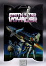Cover for Earth Star Voyager