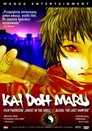 Cover for Kai Doh Maru