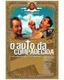 Cover for O Auto da Compadecida