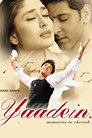 Cover for Yaadein