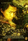 Cover for Tajomaru – Avenging Blade