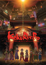 Cover for Kakurenbo: Hide and Seek