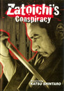 Cover for Zatôichi's Conspiracy