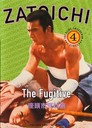 Cover for Zatôichi the Fugitive