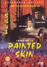 Cover for Painted Skin