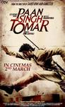 Cover for Paan Singh Tomar