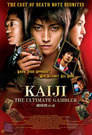 Cover for Kaiji: The Ultimate Gambler