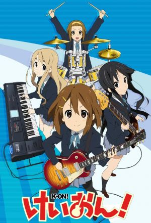Cover for K-ON!