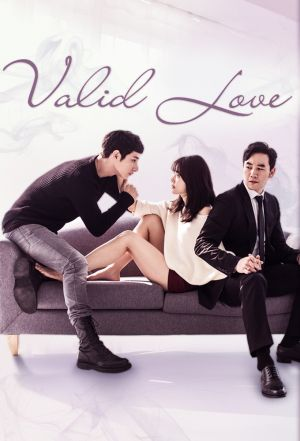 Cover for Valid Love
