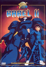 Cover for Babel II