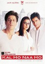 Cover for Kal Ho Naa Ho