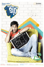 Cover for Wake Up Sid