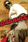Cover for Dabangg