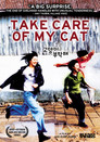 Cover for Take Care of My Cat
